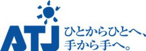 (株)オルター・トレード・ジャパン(ATJ)