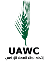 Union of Agricultural Work Committees(UAWC)